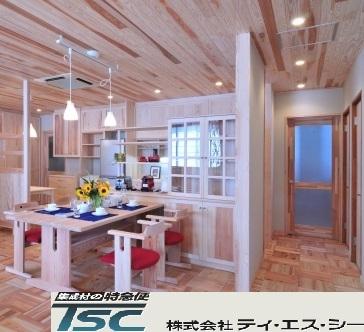copy_無題5551.JPG